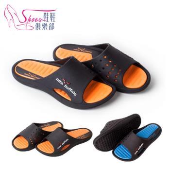 【ShoesClub】【208-915368】台灣製MIT new buffalo 牛頭牌熱銷款 防水 防滑 好樂拖 拖鞋.2色 藍/橘