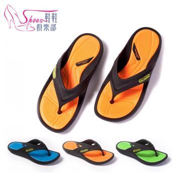 【ShoesClub】【208-916392】new buffalo 牛頭牌熱銷款 防水 防滑 好樂拖 夾腳拖鞋.3色 藍/橘/綠