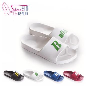 【ShoesClub】【208-916409】台灣製new buffalo 牛頭牌熱銷款 一體成型 防水防滑 好樂拖 拖鞋.4色 白/紅/藍/黑