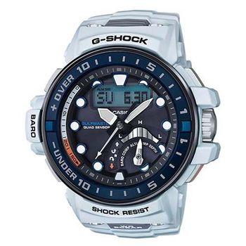 【CASIO】G-SHOCK搭載四大感強悍進階版航海開發概念電波錶-白 (GWN-Q1000-7A)