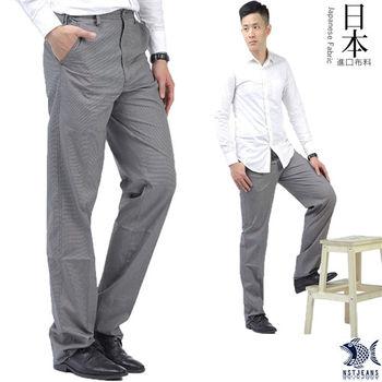 【NST Jeans】 395(66363) 雷尼克顿 银灰细棋盘格 斜口袋休闲长裤(中腰)