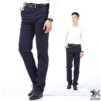 【NST Jeans】 397(66362) Navy海軍藍 滑爽微彈斜口袋休閒長褲(中腰) 兩色可選 金米色/海軍藍-行動
