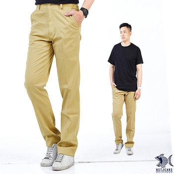 【NST Jeans】397(66360) 马德里日落 金米色 滑爽微弹 斜口袋休闲长裤(中腰) 两色可选 海军蓝/金米色