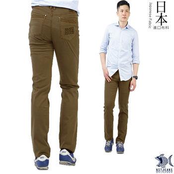 【NST Jeans】385(6866) 日本布料_洗鍊马鞍棕色 微弹滑爽休闲裤(中低腰窄版) 两色可选 暖米/马鞍棕