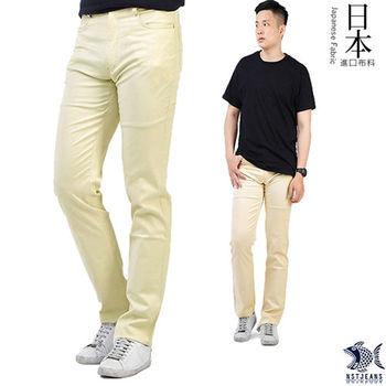 【NST Jeans】385(6867) 日本布料_薄春暖米色 微弹滑爽休闲裤(中低腰窄版) 两色可选 马鞍棕/暖米