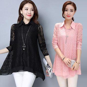 【A3】優雅佳人蕾絲襯衫兩件式上衣(粉色/黑色)2色選M-XXL