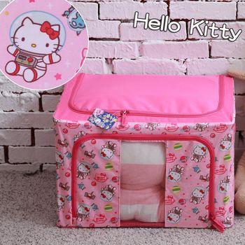 Hello Kitty可摺疊收納箱