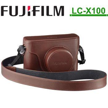FUJIFILM LC-X100 原廠皮套