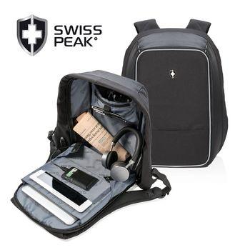 XD-Design 旗下旅遊精品品牌 SWISS PEAK Anti-theft 輕量安全防盜後背包(代理商公司貨)