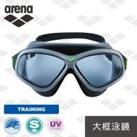 arena 訓練款 AGQ8400 泳鏡 大框高清 男女通用 舒適 防霧 防水 貼合 經久耐用