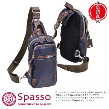 【SPASSO】日本機能包 日本製素材 單肩後背包 腳套車包 休閒斜背包小型B6 【4-302】