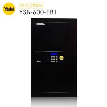 【耶魯 Yale】通用系列數位電子保險箱/櫃_家用防盗型/特大(YSB-600-EB1)