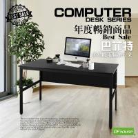 《DFhouse》巴菲特電腦辦公桌(4色)