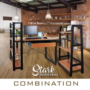 《DFhouse》史塔克工業風雙向桌+梯形展示架