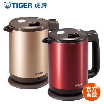 【 TIGER 虎牌】1.0L提倒式電氣快煮壺(PCD-A10R)買就送虎牌350CC彈蓋式保溫杯 (隨機出貨)