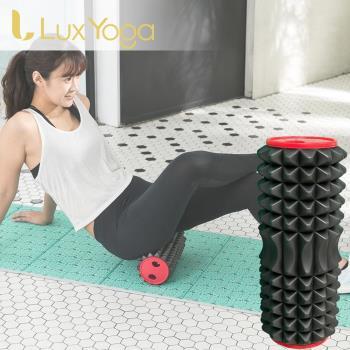 Lux Yoga組合式按摩滾筒-刺蝟型