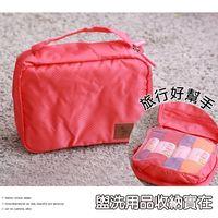 旅行收納盥洗用品網面包-桃紅