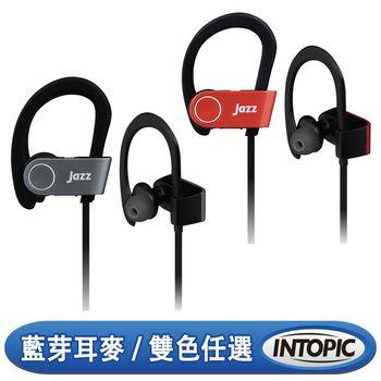 INTOPIC 運動型藍芽耳機麥克風(JAZZ-BT23)