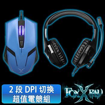 FOXXRAY 奔襲獵狐電競耳麥滑鼠組(FXR-CAM-03)
