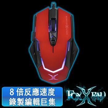 FOXXRAY 怒焰獵狐電競滑鼠(FXR-SM-11-RD/怒燄紅)