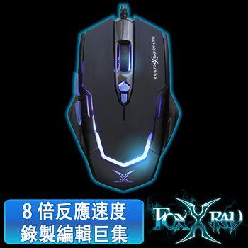 FOXXRAY 怒焰獵狐電競滑鼠(FXR-SM-11-BK/怒燄黑)