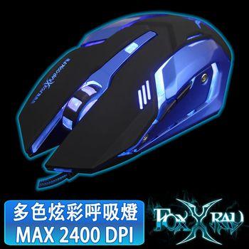 FOXXRAY 狂氣獵狐電競滑鼠(FXR-BM-26)