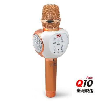 IWO艾沃 Q10 聽籟 第四代PlusKTV藍芽麥克風(玫瑰金)