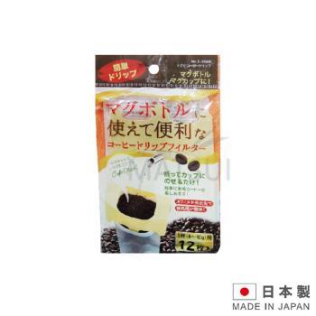 日本進口 12枚咖啡濾紙