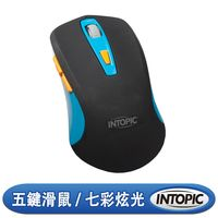 INTOPIC 廣鼎 UFO飛碟光學滑鼠 MS~087~BK 黑色