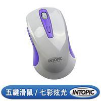 INTOPIC 廣鼎 UFO飛碟光學滑鼠 MS~087~GR 灰色