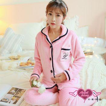 天使霓裳  保暖睡衣 簡約素色 長袖法蘭絨二件式居家休閒服(粉F)  UE020021