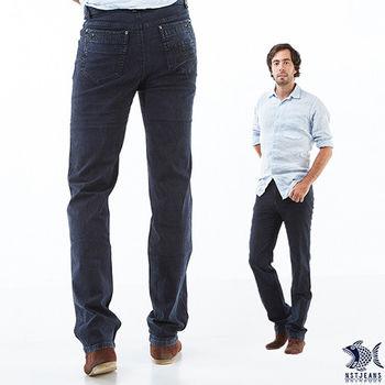 【NST Jeans】380(5531) 康柏拜區長腿款 五袋款窄版牛仔褲(中低腰窄版)-行動