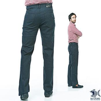 【NST Jeans】380(5528) 土耳其鴨綠色 五袋款窄版牛仔褲(中低腰窄版)-行動