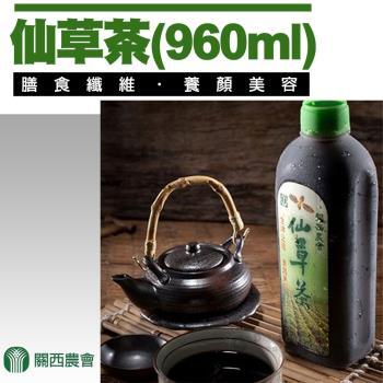 關西農會 仙草茶960ml x6瓶手提禮盒
