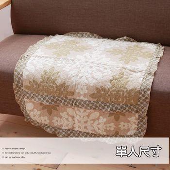 典雅秋风时尚沙发坐垫(单人)