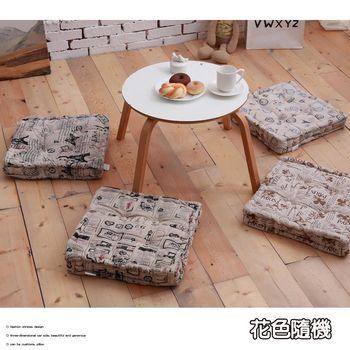 复古文艺风仿棉麻立体方型坐垫-2入(随机出货)