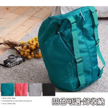 旅行收納三用背包-四色可選