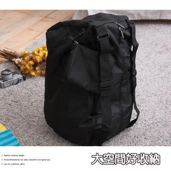 旅行收納三用背包-黑