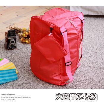 旅行收納三用背包-桃紅