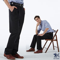 【NST Jeans】001(7252) 英倫風 黑色灰條紋 羊毛x聚酯纖維 打摺西裝褲(中高腰寬版)-行動