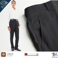【NST Jeans】391(6938) 質感光澤黑  斜口袋西裝褲(中腰) 平面/無打摺/年輕款式/筆挺/免燙-行動
