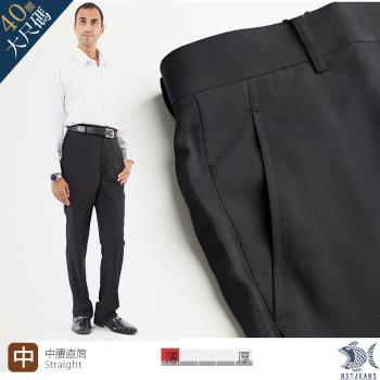 【NST Jeans】391(6938) 质感光泽黑  斜口袋西装裤(中腰) 平面/无打折/年轻款式/笔挺/免烫
