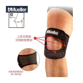【Mueller】膝關節束帶 MUA59857