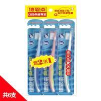 德恩奈前觸動感牙刷-成人用(買二送一)/組x2
