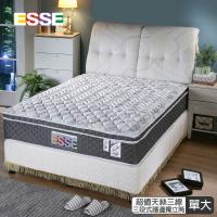 【ESSE御璽名床】天絲三線加高三段式獨立筒床墊3.5x6.2尺(單人)