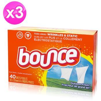 【美國進口 Bounce】烘衣柔軟片 ( 40片 ) 三入組