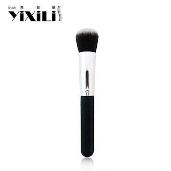 【YIXILI】美妝刷BRUSH 專業刷具任選-圓頭7號