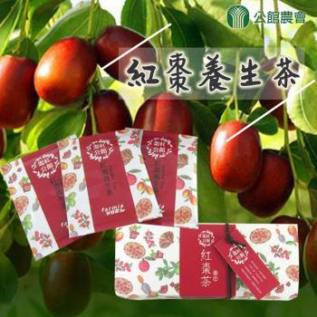 公館農會 紅棗養生茶 (20包入/盒)*3