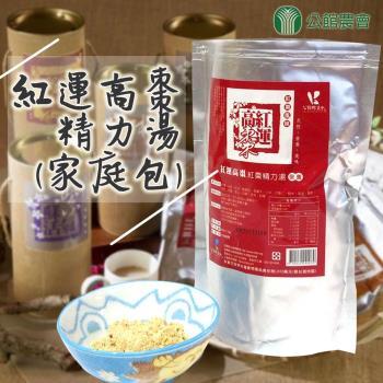 【公館農會】紅運高棗精力湯-家庭包(500g/包)x3包組