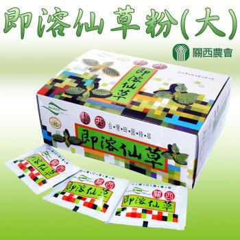 關西農會 即溶仙草粉(3g *25包 / 大盒) *2